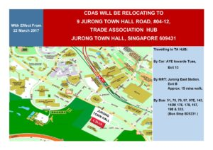 CDAS Relocation